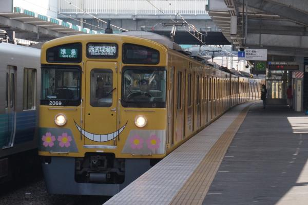 2016-02-13 西武2069F 準急西武球場前行き 4357レ