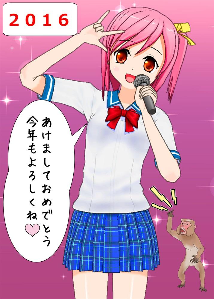 がしょ_003