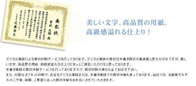 賞状1-1