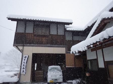 2016雪化粧1月24日