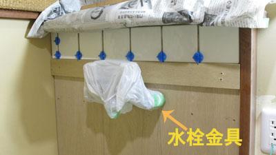 sanitary18.jpg