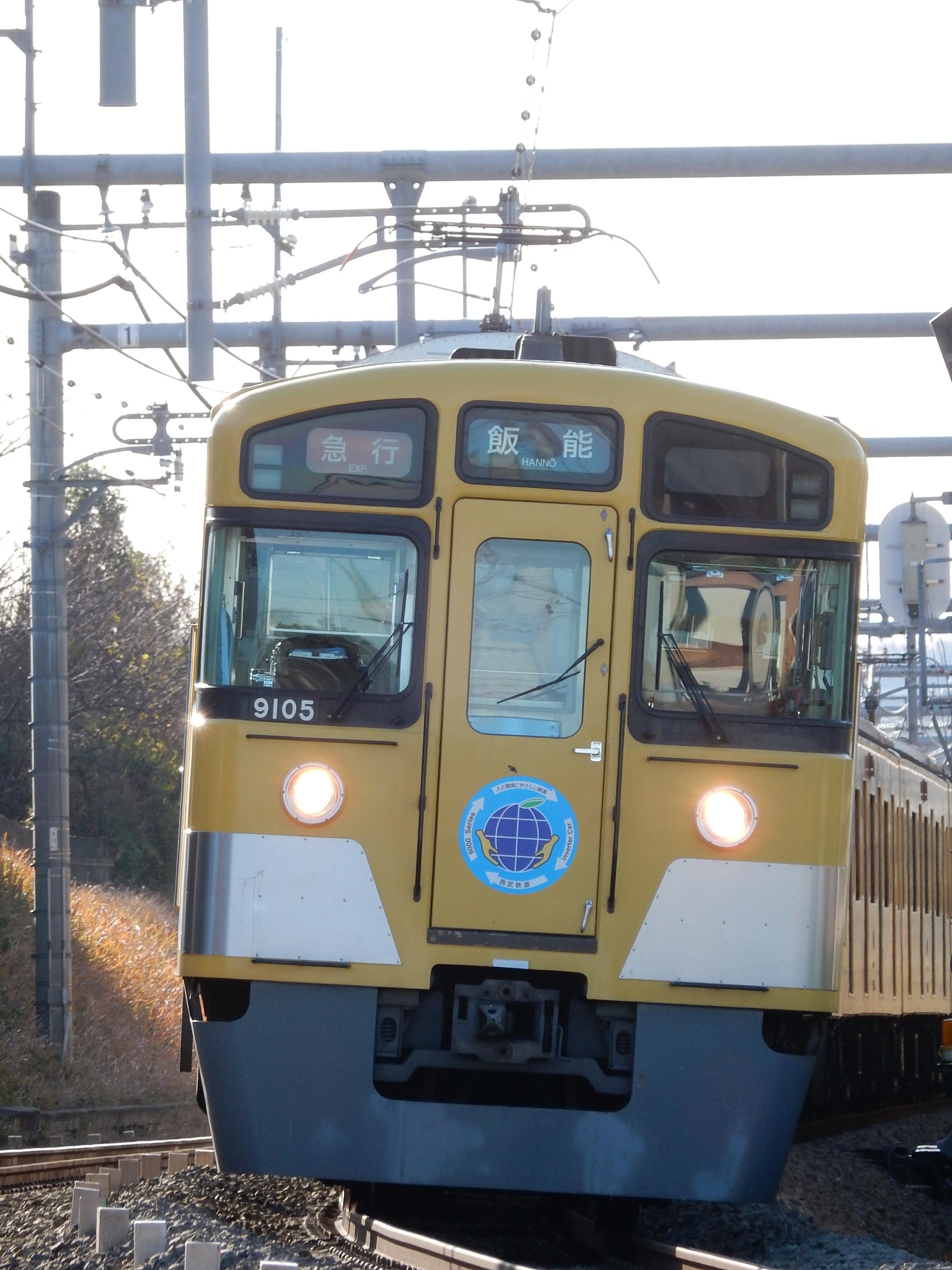 DSCN9168.jpg