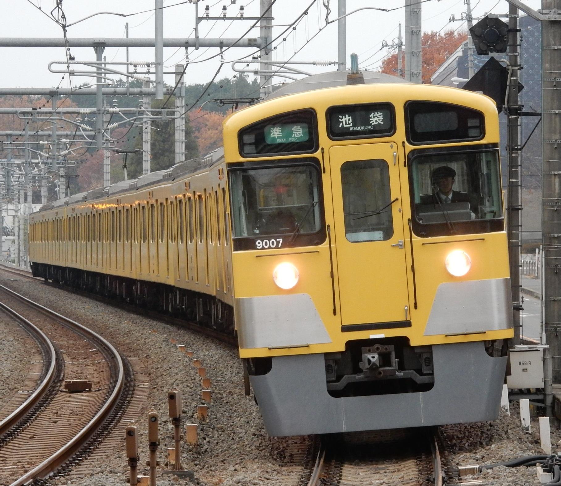 DSCN9444.jpg