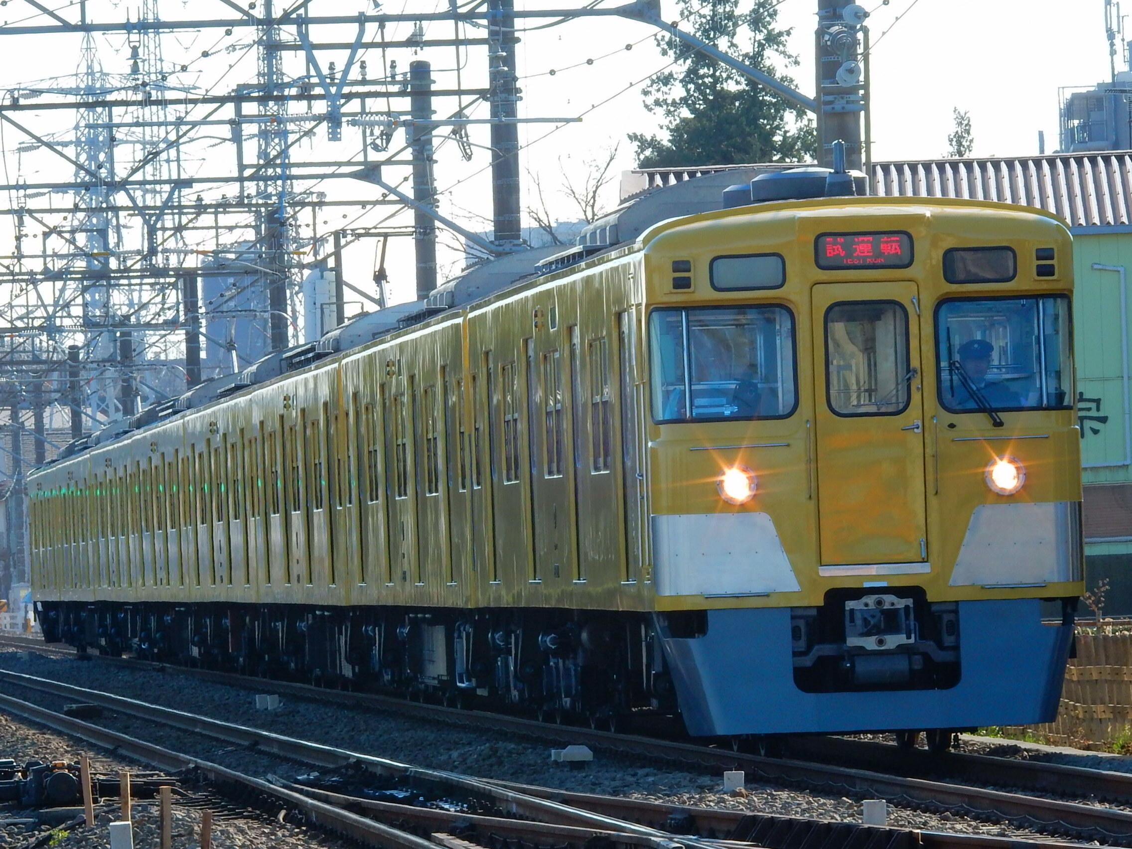 FSCN9807.jpg