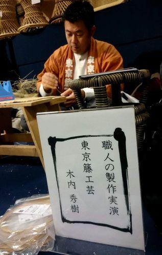 kiuchi1a.jpg