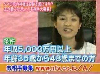 年収5000万