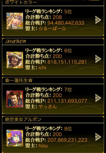東2_1209_1