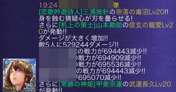 奈落69万