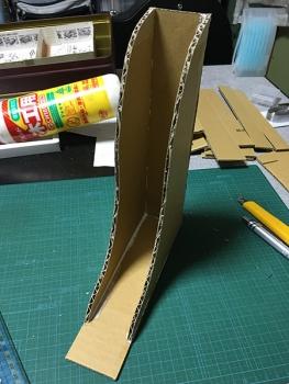 ダンボールで作るファイルボックス02