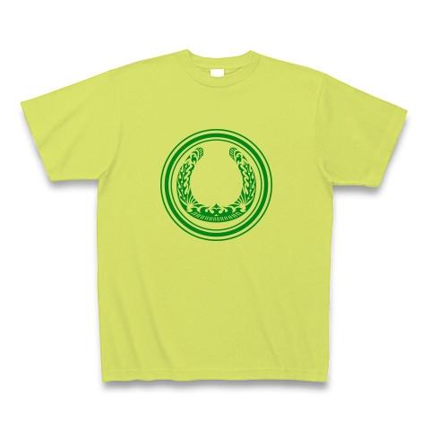 蹄鉄トライバル デザイン01-Green- Tシャツ
