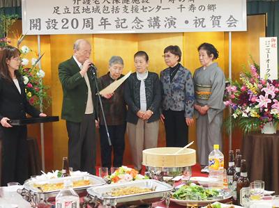 東京都 足立区 老人保健施設 千寿の郷 通所リハビリ 入所 フロアの様子 千寿の郷20周年 記念行事