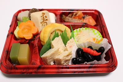 東京都 足立区 老人保健施設 千寿の郷 通所リハビリ 入所 フロアの様子 新年 行事食