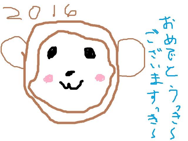 160101_00.jpg
