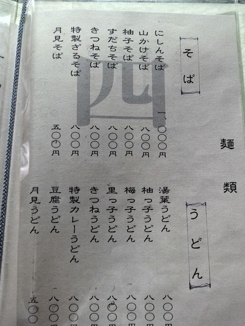 160111_06.jpg