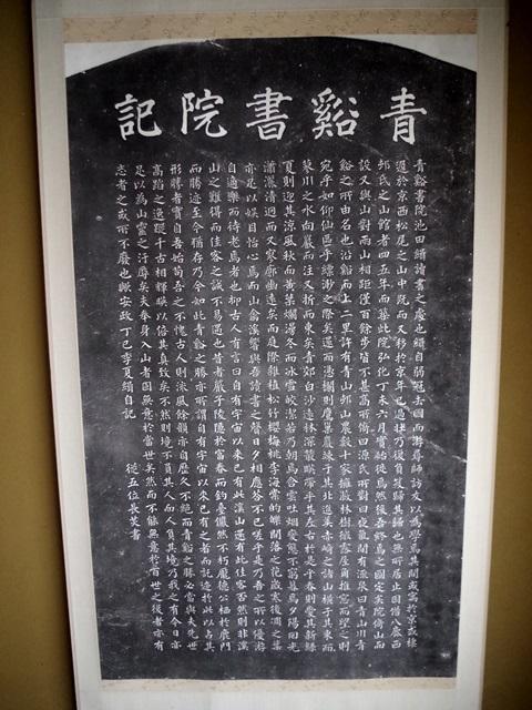 160112_09.jpg
