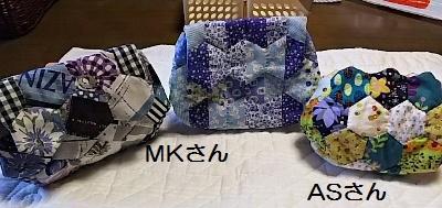 ヘキサゴンのふっくらポーチ 2016.1.14
