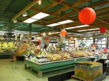 仙珠-日系スーパー