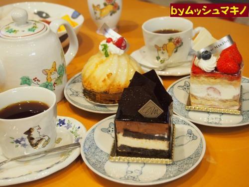 マキノのケーキ