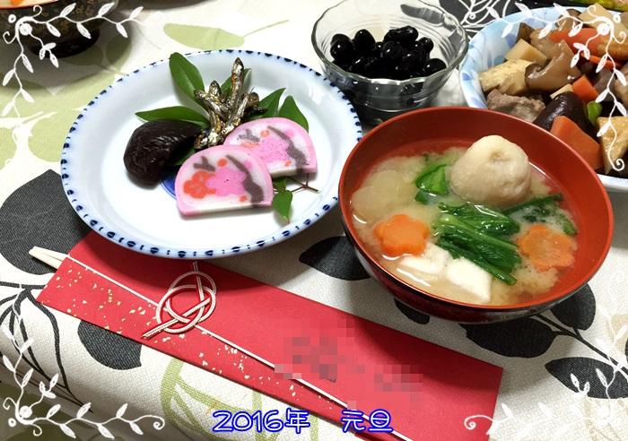 image6_201601032040522e6.jpg