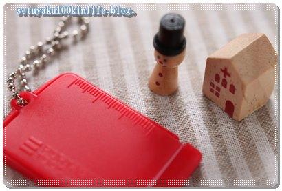 entry_img_482あら、くっきり見える!携帯しやすい100均キャンドゥの「カード型ルーペ」
