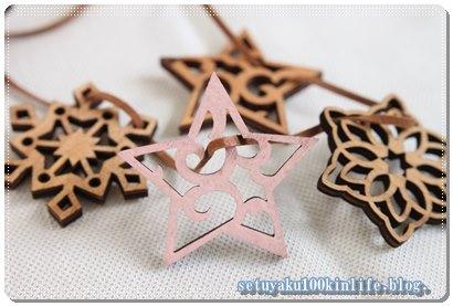 entry_img_486.素朴なクリスマス飾り★100均セリアの「ナチュラルウッドガーランド」をプチリメイクして飾ってみた