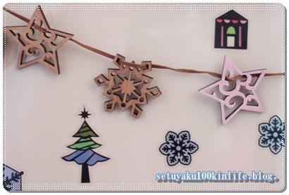 entry_img_488意外でした!100均セリア「クリスマスステンドグラス風ステッカー」でにぎやかなクリスマス飾り