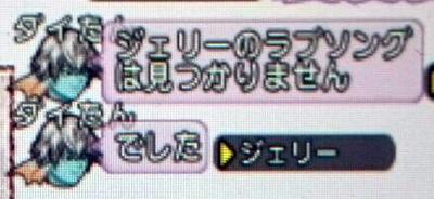 1230_043.jpg