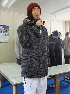16 愛知3