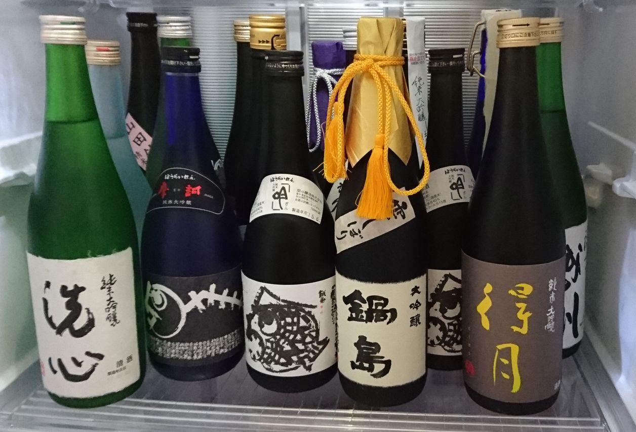 2015日本酒