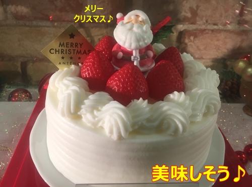 4クリスマス