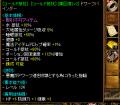 8c5d8dc658fed33f60626b53bd7eec4c.png