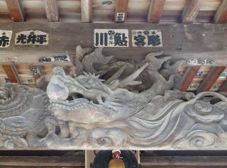 57栄福寺-干支26