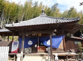 57栄福寺-大師堂26