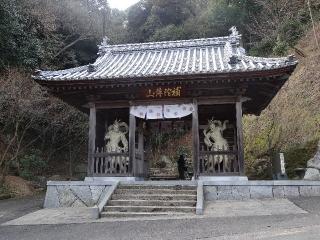 58仙遊寺-山門26