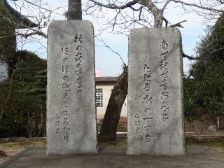 61香園寺-山頭火26