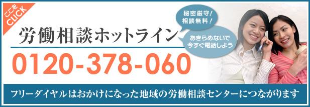 hot_line.jpg