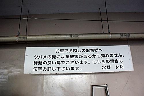 DSC_7850.jpg