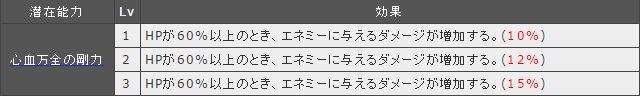 20160103_senzai.jpg