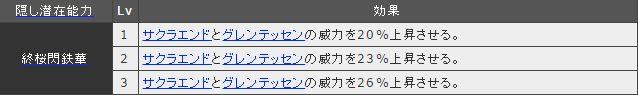 20160103_yamisenzai.jpg