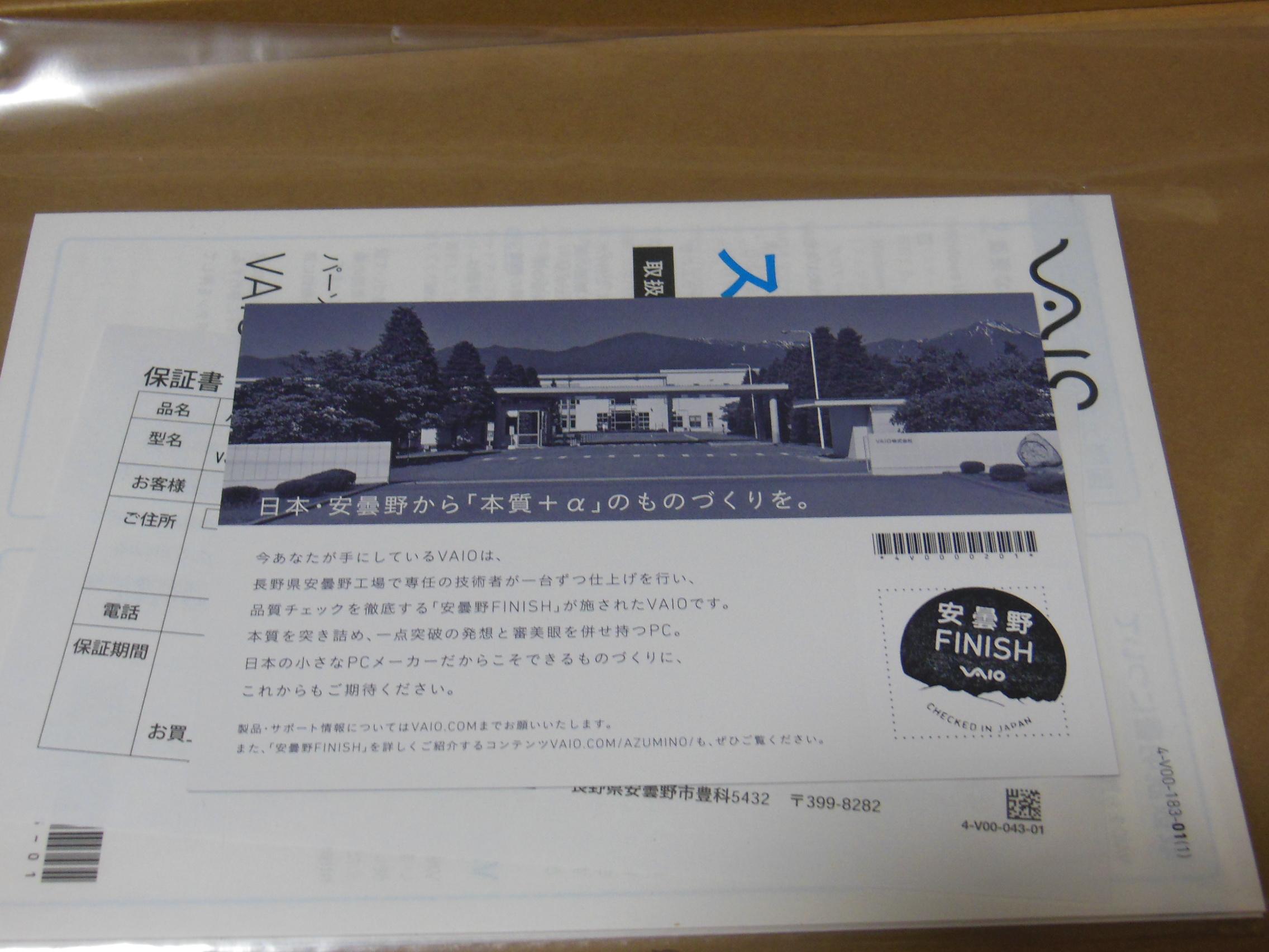 DSCN1825.jpg
