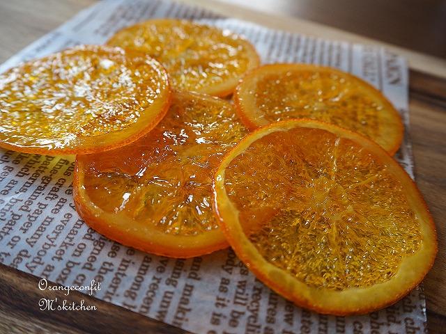 P2130026オレンジコンフィ