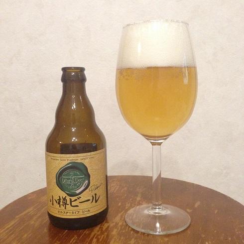 小樽ビール_2015122901