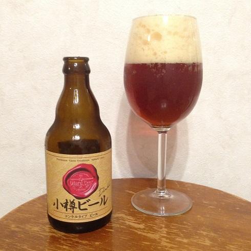 小樽ビール_2016010301