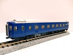 DSCN8243.jpg