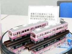 DSCN8309.jpg
