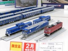 DSCN8312.jpg