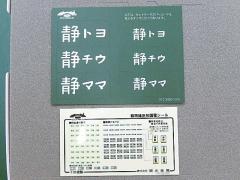 DSCN8438.jpg