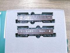 DSCN8439.jpg