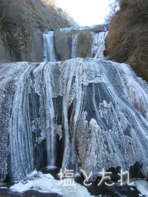 IMG_2358_20151230_01_袋田の滝