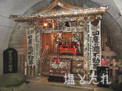 IMG_2361_20151230_01_袋田の滝